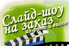 Звук из видео в аудио формат 6 - kwork.ru