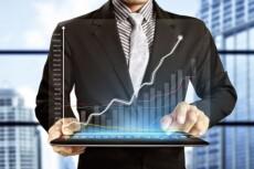 Консультирую по вопросам маркетинговой стратегии для вашего бизнеса 13 - kwork.ru