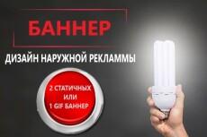 2 варианта логотипа , визуализация бесплатно 21 - kwork.ru