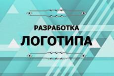 Разработка дизайна логотипа 24 - kwork.ru