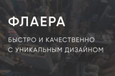 Разработка узнаваемого логотипа 41 - kwork.ru