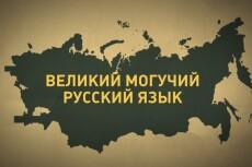 Наберу текст со сканов 5 - kwork.ru