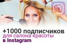 +130 вечных SEO ссылок из социальных сетей для сайта Вашего проекта 9 - kwork.ru