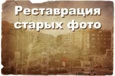 Изготовлю календарь любого формата 35 - kwork.ru