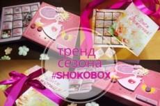 Макет листовки, брошюры 11 - kwork.ru