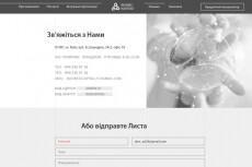 Верстка из PSD в html + CSS + JS 23 - kwork.ru