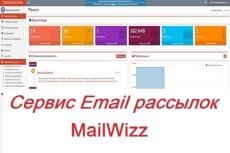 Пишу PHP, JS-скрипты 23 - kwork.ru