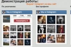 Отредактирую веб-компонент, виджет 22 - kwork.ru