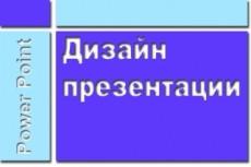 Авторское портфолио 23 - kwork.ru