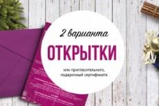 Верстка книг и журналов, периодики 13 - kwork.ru