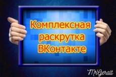 Создам шапку сайта с бонусом 36 - kwork.ru
