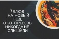 Сделаю карманный календарик 4 - kwork.ru