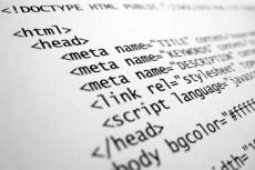 Администратор-программист вашего сайта. Доработки. Установки 5 - kwork.ru