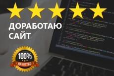 Озвучу видеообзор, видеоролик, аудиокнигу, текст, автоответчик 8 - kwork.ru