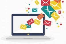 Создание и отправка вашей рассылки через разные сервисы email-рассылок 12 - kwork.ru