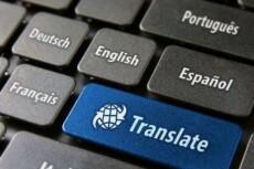 Сделаю литературный перевод с английского на русский 22 - kwork.ru