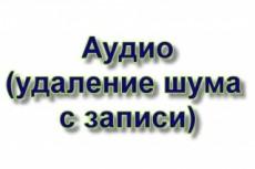 Нарисую фрактальную картинку 11 - kwork.ru