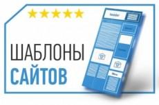 Шаблоны визиток премиум класса 24 - kwork.ru
