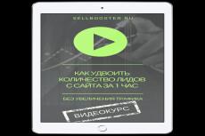 Подберу домен по самой выгодной цене на покупку и на продления 22 - kwork.ru