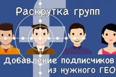 Быстро наберу Вам текст с любых фото, изображений и документов 11 - kwork.ru