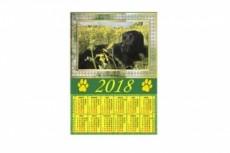Графический дизайн настенного или настольного перекидного календаря 20 - kwork.ru