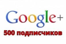 Ручное размещение Вашего сайта в ТОП-25 сайтов социальных закладок 21 - kwork.ru