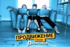 5 вариантов логотипа 21 - kwork.ru