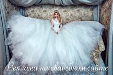 Реклама и PR 8 - kwork.ru