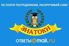 Наполнение контентом группы в Вконтакте 7 дней по 4 поста 20 - kwork.ru