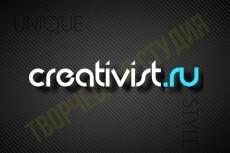 создам дизайн брошюры, листовки 11 - kwork.ru