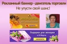 Графический дизайн 6 - kwork.ru