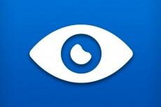 Аудит и аналитика аккаунтов Instagram 6 - kwork.ru
