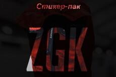 Оформлю ваше сообщество в одной из популярных социальных сетей вк 11 - kwork.ru