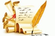 Пишу статьи про ЗОЖ, женскую душу и семью 11 - kwork.ru