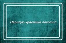 Грамотный и эффективный лого 17 - kwork.ru