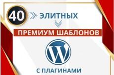 Размножение видеороликов 3 - kwork.ru