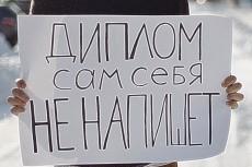 Наберу текст, отредактирую по формату 3 - kwork.ru