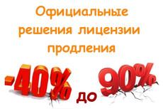 Сайт Агентство недвижимости с кабинетом риелтора. Лицензия в подарок 4 - kwork.ru