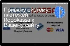 Сделать sitemap и robots.txt 3 - kwork.ru