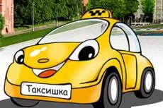 выполню задание в фотошопе 3 - kwork.ru