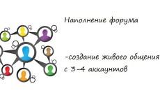 напишу медицинскую статью с использованием специальной литературы 3 - kwork.ru