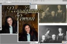 Сделаю Ваше фото в двух стилях 8 - kwork.ru