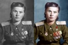 Восстановлю старое фото 25 - kwork.ru