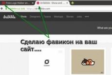 Установлю и настрою Wordpress и установка и настройка плагинов 30 - kwork.ru