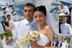 Создание коллажа из ваших фотографий 35 - kwork.ru