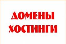 cменю тему-дизайна на wordpress 6 - kwork.ru