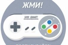 Дизайн групп ВК 19 - kwork.ru