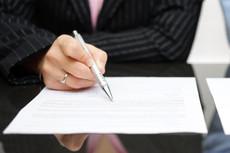 Составлю исковое заявление на отказ в заключении договора ОСАГО 10 - kwork.ru