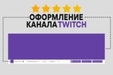Сделаю фон для ютуба 33 - kwork.ru