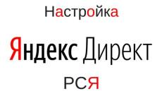 Конкурентная разведка по шаблону БМ 17 - kwork.ru